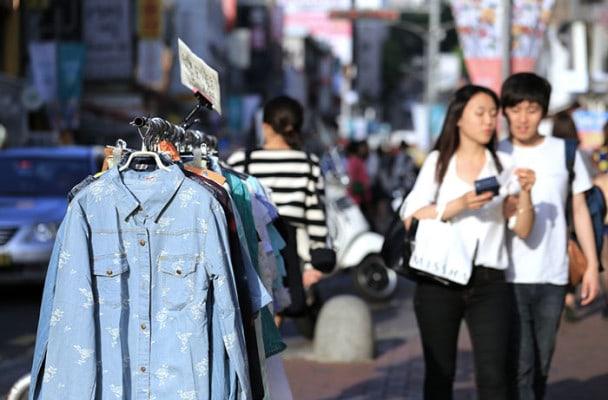 Khu mua sắm Ewha tại Hàn Quốc