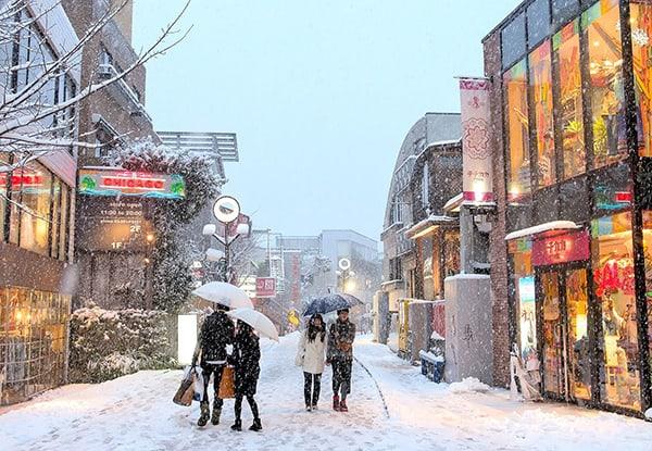 Tuyết rơi tháng 11 ở Tokyo