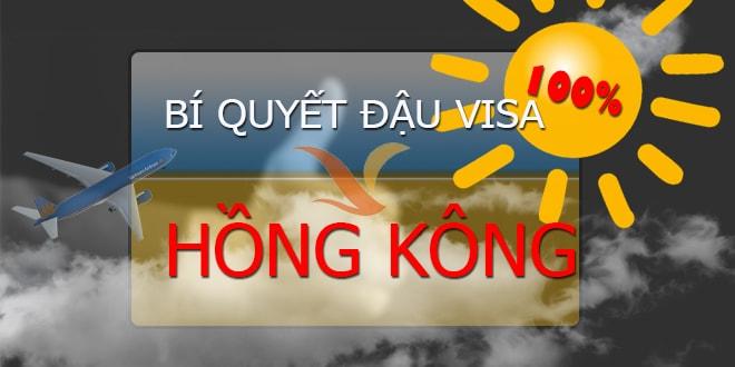 Xin visa Hong Kong dễ nhất