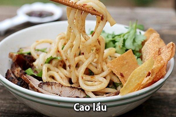 Nét hấp dẫn khó cưỡng của Cao Lầu Đà Nẵng