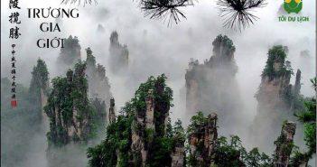 Du lịch Trương Gia Giới tự túc và những điều bạn cần biết