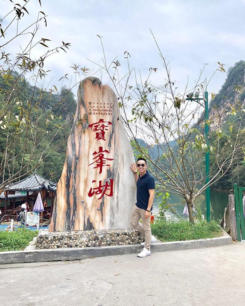 Hồ Bảo Phong là hồ nước ngọt ở trong khu thắng cảnh Vũ Lăng Nguyên