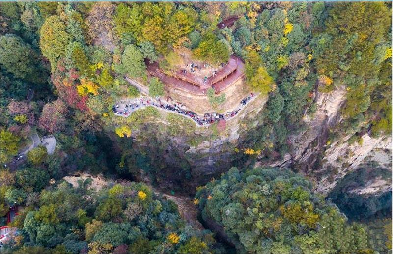 Khu bảo tồn thiên nhiên núi Thiên Tử
