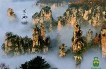 Khám phá vẻ đẹp Vũ Lăng Nguyên - Cảm hứng của bộ phim Avatar